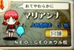 neo-geo.jpg