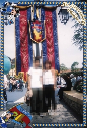 20060908015450.jpg