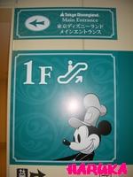 20070301112531.jpg