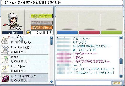 20050524095643.jpg