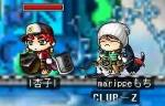 Maple01111.jpg