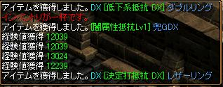 20070301124647.jpg