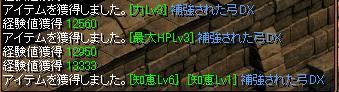 20070308010252.jpg