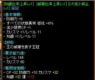 20070308010332.jpg