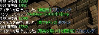20070308010347.jpg