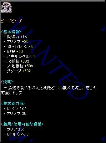 20070314013207.jpg
