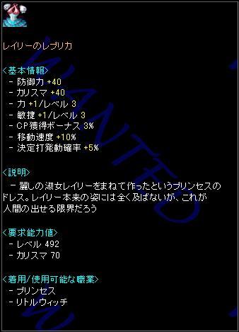 20070314013214.jpg