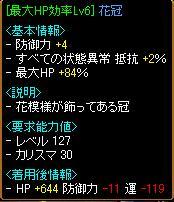 20070314155258.jpg