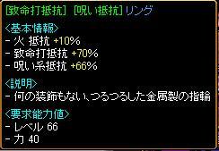 20070314155349.jpg