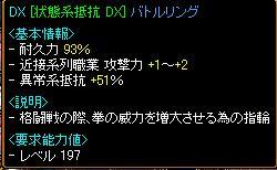 20070314155424.jpg