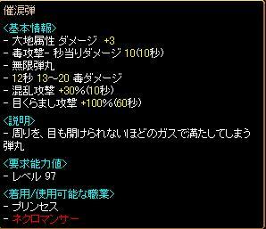 20070314155430.jpg