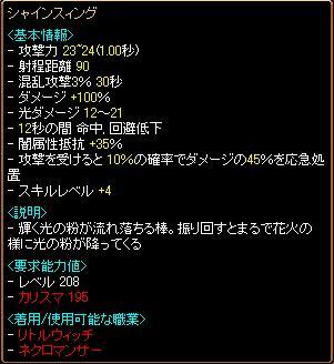 20070314155446.jpg