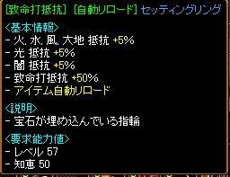 20070314155451.jpg