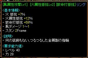 20070314155502.jpg