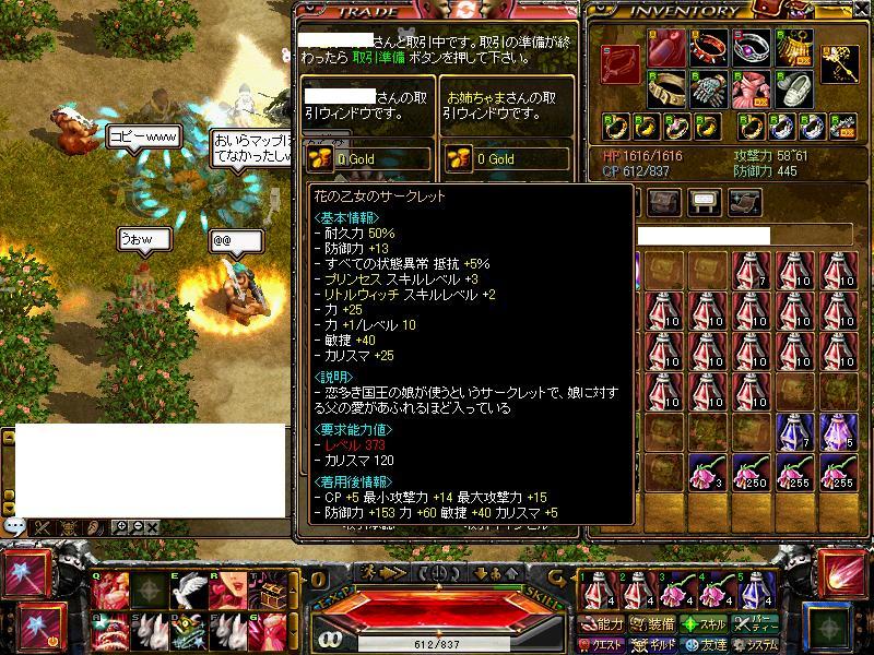 20070314155522.jpg