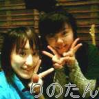 20050622_2032_0000.jpg