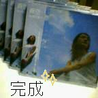 20050702_2246_0000.jpg