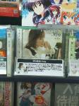 cd11837000.jpg