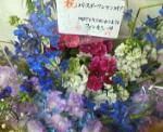 flower2000.jpg