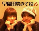 maiwaseda00.jpg