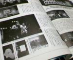 newtype00.jpg