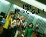 pbb.jpg