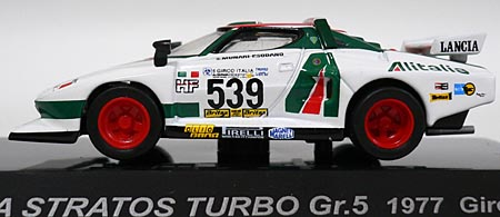 cms_stratos_turbo_2.jpg