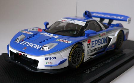 eb_epson2005_1.jpg