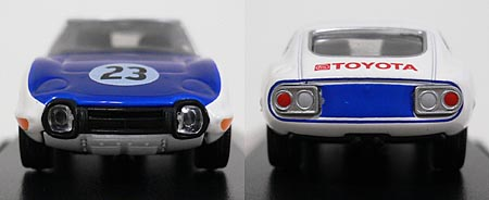 real_2000gt_scl3.jpg