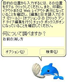 2005_12_2501.jpg