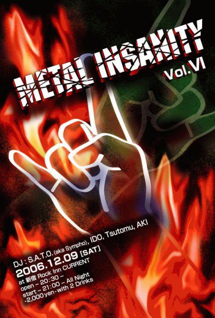 Insanity Vol VI