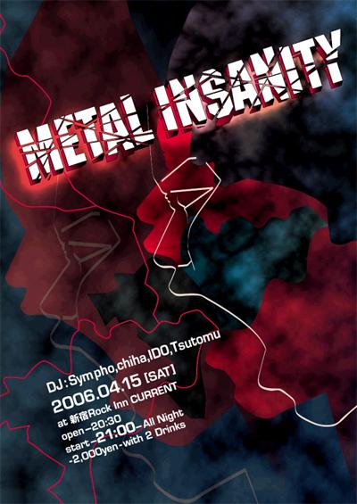 Metal Insanity Vol IV