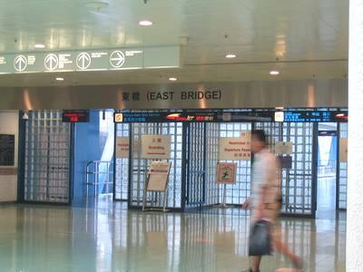 HK ferry terminal