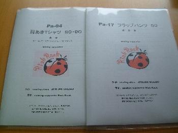 20050518155832.jpg