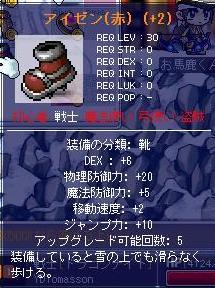 20050716005743.jpg