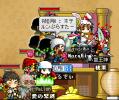 BG2 きーc暴走