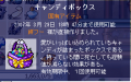 20070326-006.png