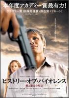 2006年3月11日公開