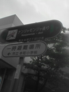 20050818121208