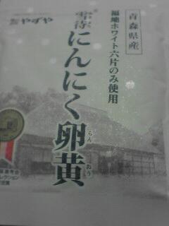 20051121230012
