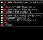 20070313112635.jpg