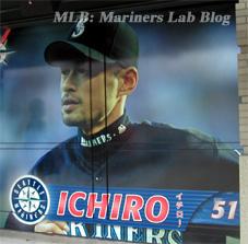 Ichiro-wall.jpg