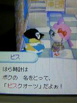 20061116_79584.jpg