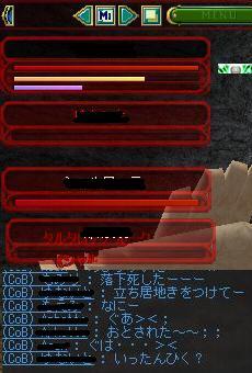 20050715002959.jpg