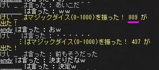 20050721163816.jpg