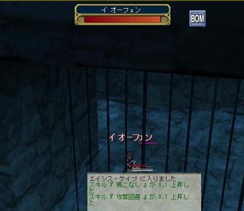 20050727003244.jpg