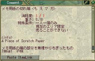 20051029033044.jpg