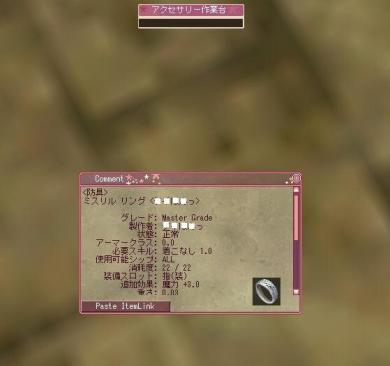 20060814161248.jpg