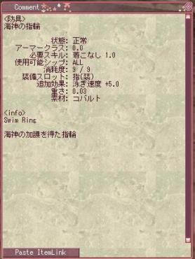 20060818231351.jpg