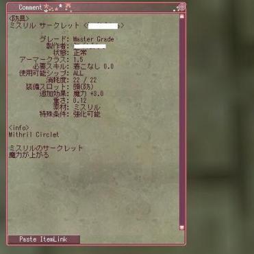 20060819020958.jpg